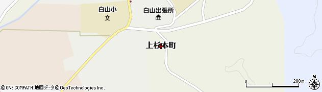 福井県越前市上杉本町周辺の地図