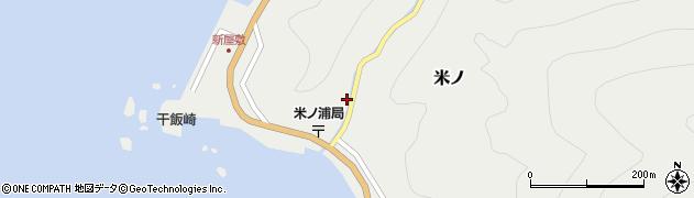 福井県丹生郡越前町米ノ周辺の地図