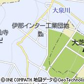 長野県伊那市西箕輪2701