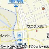 ジョン&キャロル 吉川店