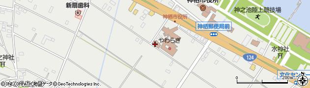 神栖市役所 保健・福祉会館介護保険課かみす地域包括支援センター周辺の地図