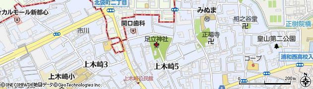 足立神社周辺の地図
