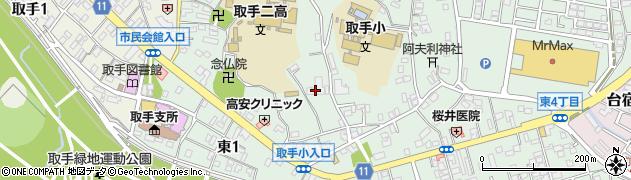 常陸不動産鑑定所周辺の地図