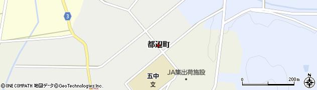 福井県越前市都辺町周辺の地図