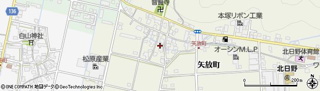 福井県越前市矢放町周辺の地図