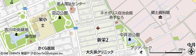 埼玉県吉川市新栄の住所 - goo地図