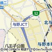 ホットヨガスタジオ ラバ イオンモール与野店(LAVA)