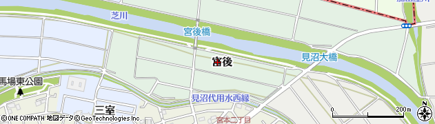 埼玉県さいたま市緑区宮後周辺の地図