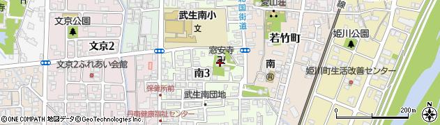 窓安寺周辺の地図