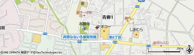 株式会社ビッグ・エー取手青柳店周辺の地図