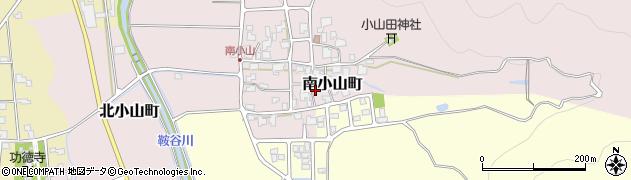 福井県越前市南小山町周辺の地図