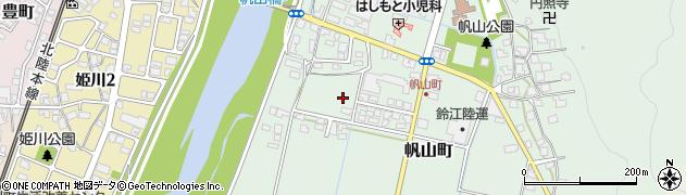 福井県越前市帆山町周辺の地図
