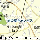 三井不動産株式会社 柏の葉事務所