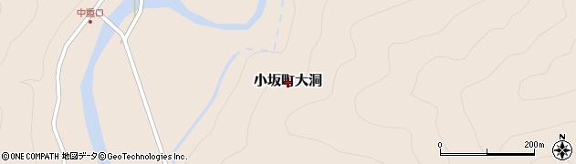 岐阜県下呂市小坂町大洞周辺の地図