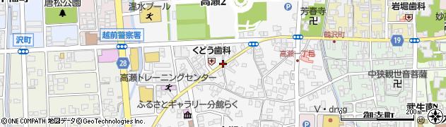 福井県越前市高瀬周辺の地図