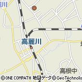 埼玉県日高市原宿350-29