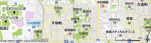 超恩寺周辺の地図