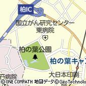 ドトールコーヒーショップ 国立がん研究センター東病院店