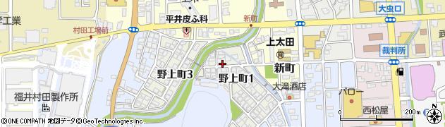 福井県越前市野上町周辺の地図