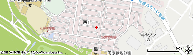 茨城県取手市西周辺の地図