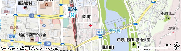福井県越前市錦町周辺の地図
