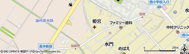 茨城県龍ケ崎市姫宮周辺の地図