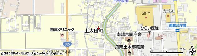 福井県越前市上太田町周辺の地図