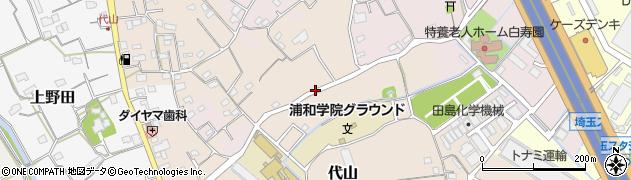 埼玉県さいたま市緑区代山周辺の地図