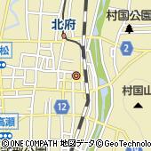 福井県越前市