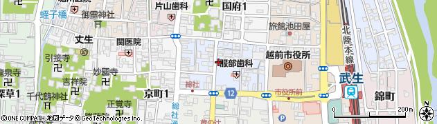 福井県越前市幸町周辺の地図
