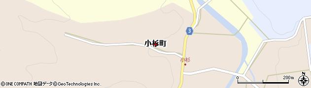 福井県越前市小杉町周辺の地図