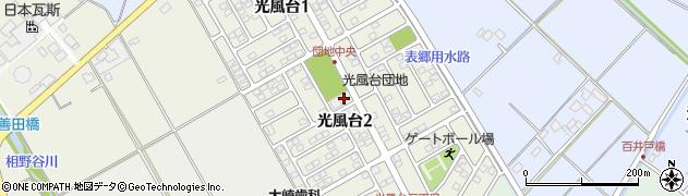 茨城県取手市光風台周辺の地図