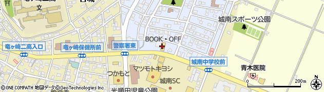 ブックオフ竜ヶ崎緑町店周辺の地図