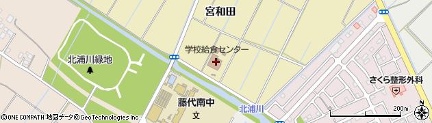 取手市役所 学校給食センター周辺の地図
