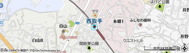 茨城県取手市周辺の地図