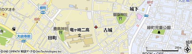 茨城県龍ケ崎市古城周辺の地図