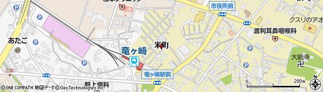 茨城県龍ケ崎市米町周辺の地図