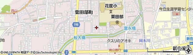 福井県越前市粟田部町周辺の地図