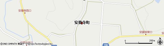 福井県越前市安養寺町周辺の地図