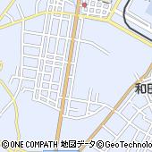 茨城県神栖市平泉527-80