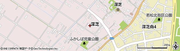 茨城県神栖市深芝周辺の地図