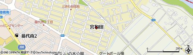 茨城県取手市宮和田周辺の地図