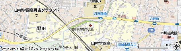 埼玉県川越市三光町周辺の地図
