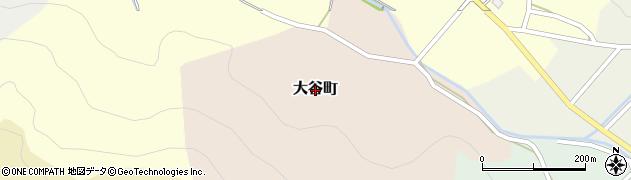 福井県越前市大谷町周辺の地図