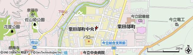 福井県越前市粟田部町中央周辺の地図