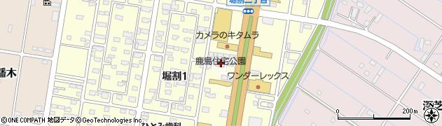 鹿島住宅公園周辺の地図