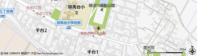 茨城県龍ケ崎市平台周辺の地図