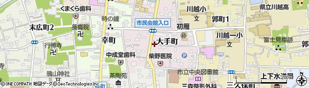 埼玉県川越市大手町周辺の地図
