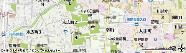 長喜院周辺の地図
