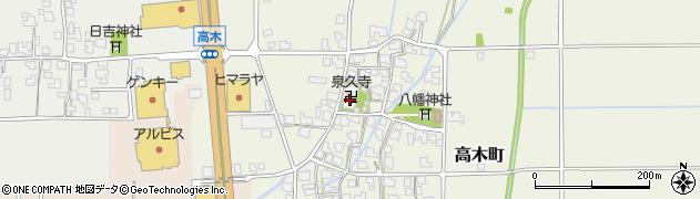 泉久寺周辺の地図
